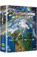 히스토리채널: 경이로운 지구 - 과거 현재 그리고 미래 5집 [XPLORATION: AWESOME PLANET]