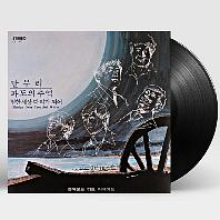 히트 퍼레이드 [180G LP] [한정반]
