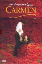 세기의 오페라 - 카르멘 [TWI COMPANIONS OPERA - CARMEN] 새상품입니다.