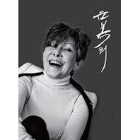 YOONBOCKHEE LIVE [65주년 기념 라이브 미니앨범]