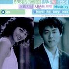 흥부네 박터졌네/ SBS 일일드라마