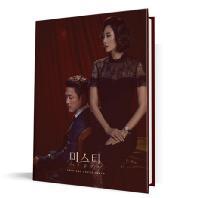 O.S.T - 미스티 [JTBC 금토드라마]