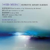 PIANO WORKS/ DAVID DEVEAU [모차르트, 베토벤: 피아노 협주곡 & 하비슨: 애니버서리 왈츠]
