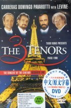 THE 3 TENORS PARIS 1998/ JOSE CARRERAS, <!HS>PLACIDO<!HE> DOMINGO, LUCIANO PAVAROTTI