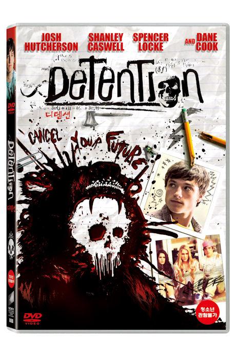 디텐션 [DETENTION] [13년 6월 소니 가격 할인행사] DVD