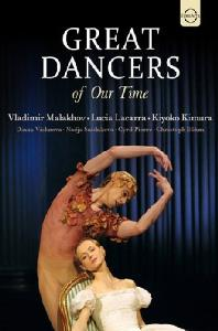 GREAT DANCERS OF OUR TIME/ <!HS>VLADIMIR<!HE> MALAKHOV, <!HS>LUCIA<!HE> LACARRA [우리시대의 위대한 무용수들]