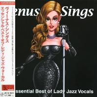 VENUS SINGS: ESSENTIAL BEST OF LADY JAZZ VOCALS [MASTERPIECE COLLECTIONS] [한정반]