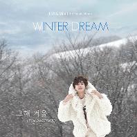 WINTER DREAM [싱글 3집]