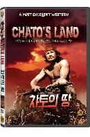 챠토의 땅 [CHATO`S LAND]