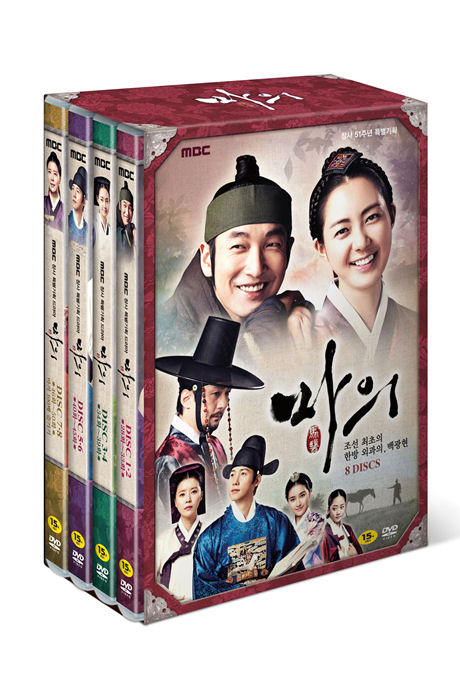  VOL.2 [MBC 51 ]