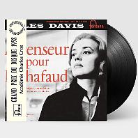 """ASCENSEUR POUR L`ECHAFAUD [FONTANA 1958] [사형대의 엘리베이터] [10"""" LP] [한정반]"""