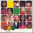 New 논스톱 [CD]  (2 CD)