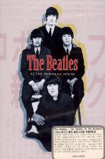 비틀즈 도쿄 무도관 라이브 [BEATLES AT THE BUDOKAN, TOKYO]