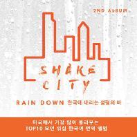 RAIN DOWN: 한국에 내리는 성령의 비