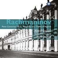 RACHMANINOV PIANO CONCERTOS 2 & 3 [라흐마니노프: 피아노 2 3번 & 파가니니 광시곡][2CD][EU수입]*