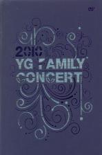 YG FAMILY(와이지패밀리) - 2010 YG FAMILY CONCERT [2DVD+포토북]*