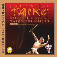 JAPANES TAIKO [SILVER ALLOY LIMITED]
