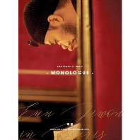 [MONOLOGUE] IN PARIS [RED WINE VER] [영상집+DVD]