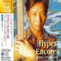 HYPER ENCORES