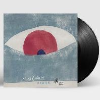 月はとても白い [달빛은 아주 하얗다] [2019 일본 레코드 스토어 데이 한정반] [LP]