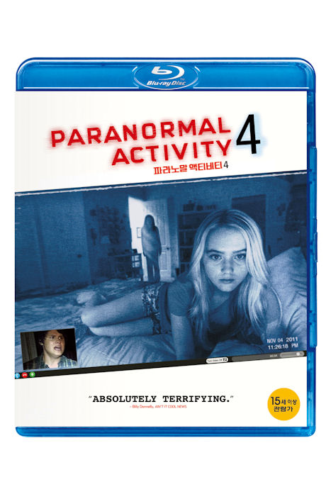   4 [PARANORMAL ACTIVITY 4]