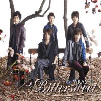 BITTERSWEET [CD+DVD] [초회한정반]