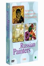 러시아 미술 박스세트 [10년 3월 대경 할인행사] / (미개봉) 3disc / 아웃박스 포함