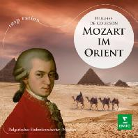 MOZART IN ORIENT/ MILEN NATCHEV [INSPIRATION] [동방의 모차르트]