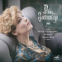 THE SEASONS & CHILDREN'S ALBUM/ POLINA OSETINSKAYA [차이코프스키: 사계, 어린이 앨범 - 폴리나 오세틴스카야]