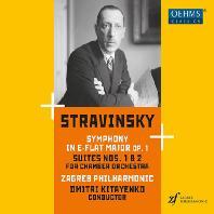 SYMPHONY NO.1 & SUITES NOS.1, 2 FOR CHAMBER ORCHESTRA/ DMITRI KITAYENKO [스트라빈스키: 교향곡 1번, 챔버 오케스트라를 위한 모음곡 1 & 2번 - 키타옌코]