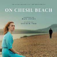 ON CHESIL BEACH: FEATURING ESTHER YOO [체실 비치에서]