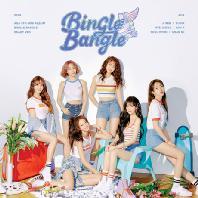 AOA(에이오에이) - BINGLE BANGLE: READY VER [미니 5집]