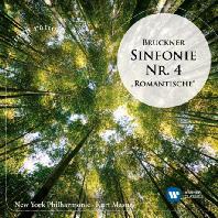 SYMPHONY NO.4 'ROMANTIC'/ KURT MASUR [INSPIRATION] [브루크너: 교향곡 4번 <로맨틱> - 마주어]