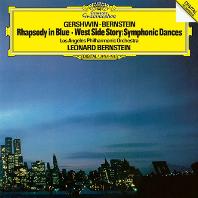 RHAPSODY IN BLUE & SYMPHONIC DANCES/ LEONARD BERNSTEIN [UHQCD] [거쉬인: 랩소디 인 블루 & 번스타인: 웨스트 사이드 스토리<심포닉 댄스>] [한정반]