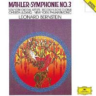 말러: 교향곡 3번 [2UHQCD] [Limited Release] - 레너드 번스타인 / 뉴욕 필하모닉 오케스트라