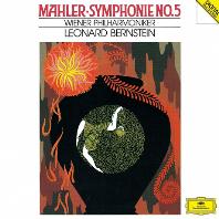 말러: 교향곡 5번 [UHQCD] [Limited Release] - 레너드 번스타인 / 빈 필하모닉 오케스트라