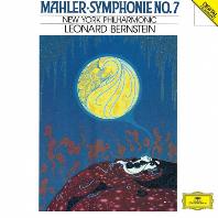 말러: 교향곡 7번 [2UHQCD] [Limited Release] - 레너드 번스타인 / 뉴욕 필하모닉 오케스트라