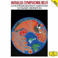 말러: 교향곡 9번 [2UHQCD] [Limited Release] - 레너드 번스타인 / 로얄 콘세르트허바우 오케스트라