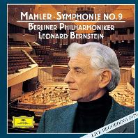 말러: 교향곡 9번 (1979 Live Recording) [UHQCD] [Limited Release] - 레너드 번스타인 / 베를린 필하모닉 오케스트라