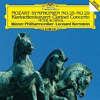 모차르트: 교향곡 25 & 29번 [UHQCD] [Limited Release] - 레너드 번스타인 / 빈 필하모닉 오케스트라