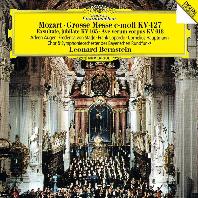 모차르트: 대미사 K.427 [UHQCD] [Limited Release] - 레너드 번스타인 / 바이에른 방송 교향악단