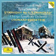 쇼스타코비치: 교향곡 1 & 7번 '레닌그라드' [2UHQCD] [Limited Release] - 레너드 번스타인 / 시카고 심포니 오케스트라