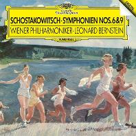 쇼스타코비치: 교향곡 1 & 8번 '레닌그라드' [UHQCD] [Limited Release] - 레너드 번스타인 / 시카고 심포니 오케스트라