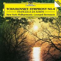 차이콥스키: 교향곡 4번 & 프란체스카 다 리미니 [UHQCD] [Limited Release] - 레너드 번스타인 / 뉴욕 필하모닉 오케스트라