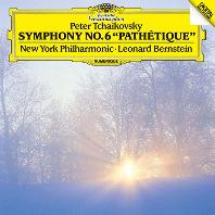 차이콥스키: 교향곡 6번 '비창' [UHQCD] [Limited Release] - 레너드 번스타인 / 뉴욕 필하모닉 오케스트라