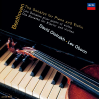 THE SONATAS FOR PIANO AND VIOLIN/ DAVID OISTRAKH/ LEV OBORIN
