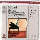 THE GREAT PIANO CONCERTOS VOL.1/ MITSUKO UCHIDA, JEFFREY TATE [PHILIPS DUO]