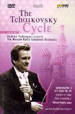 차이코프스키 교향곡,협주곡 5집 [TCHAIKOVSKY CYCLE VOL.5/ <!HS>VLADIMIR<!HE> FEDOSEYEV]
