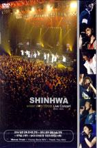 신화 WINTER STORY TOUR: LIVE CONCERT 2003-2004