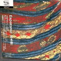 ESPERANTO [LP MINIATURE] [SHM-CD] [한정반]